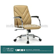 MR125 Yellow leather office chair swivel chair
