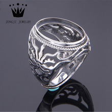Antique 925 Sterling Silver Jewelry Cabochon Ring Settings Without Stones For Men Women Unisex