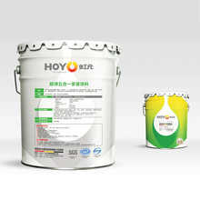 HOYO Wall paint supplier structural integration white moisture-proof and waterproof interior wall paint