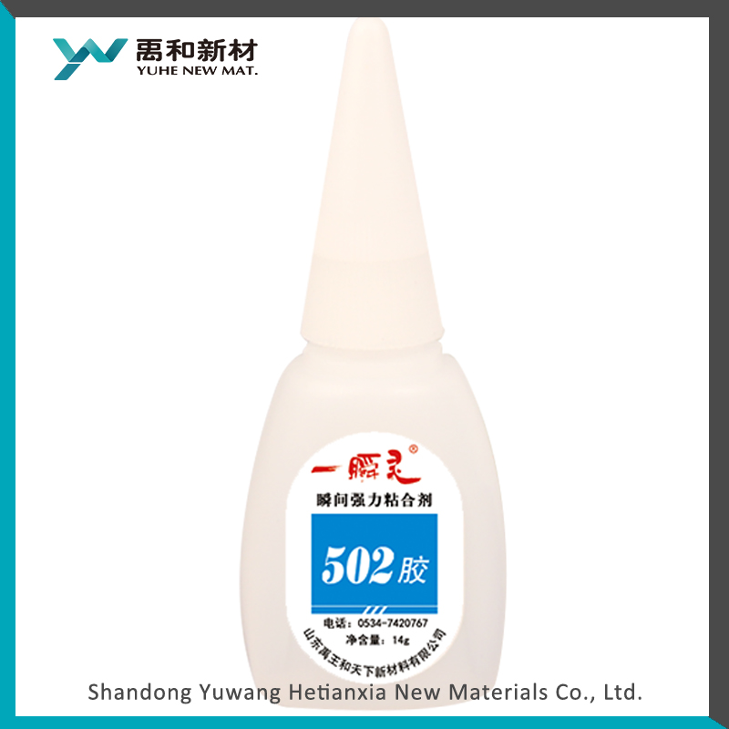 yuwang 10g package leather bond fast speed super glue