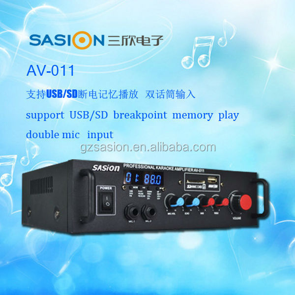 SASION AV-011 Household bluetooth radio constant pressure borne power amplifier background music broadcast 60 w / 80 w