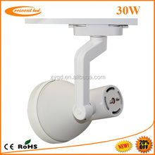 Par30 led track light 30w cob 2/3/4 line tracking system 3000/4000/7000k 220v CE ROHS 3 years warranty China supplier