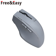 6D Ergonomic Wireless Gaming Mouse with USB driver
