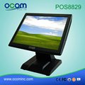 POS8829 15 inch all-in-one touch pos terminal with competetive price