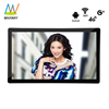 21.5 Inch Network 3G 4G Android Wireless Wifi Digital Signage Lcd Advertising Video Media Player