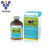 Animal Nutrition Supplement Multivitamin Injection Promote Production Medicine
