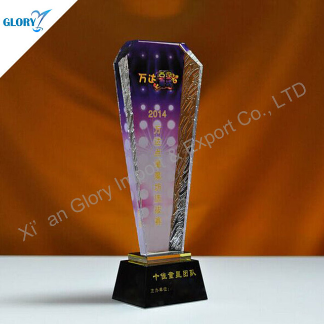 Best Crystal Plaque Trophy For Business Award