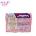 open sex lady disposable pure cotton woman panties for spa, patient lady sexy photo english