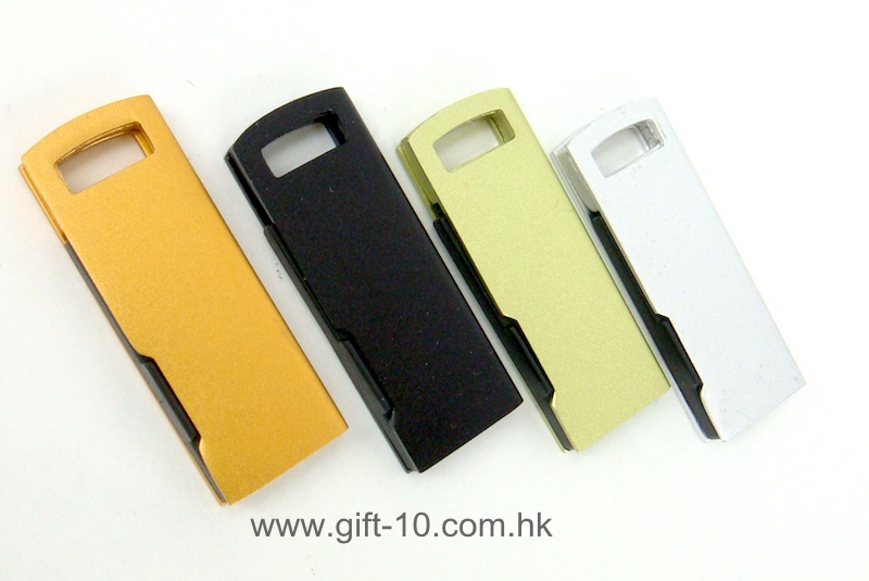 Bulk metal USB flash drive