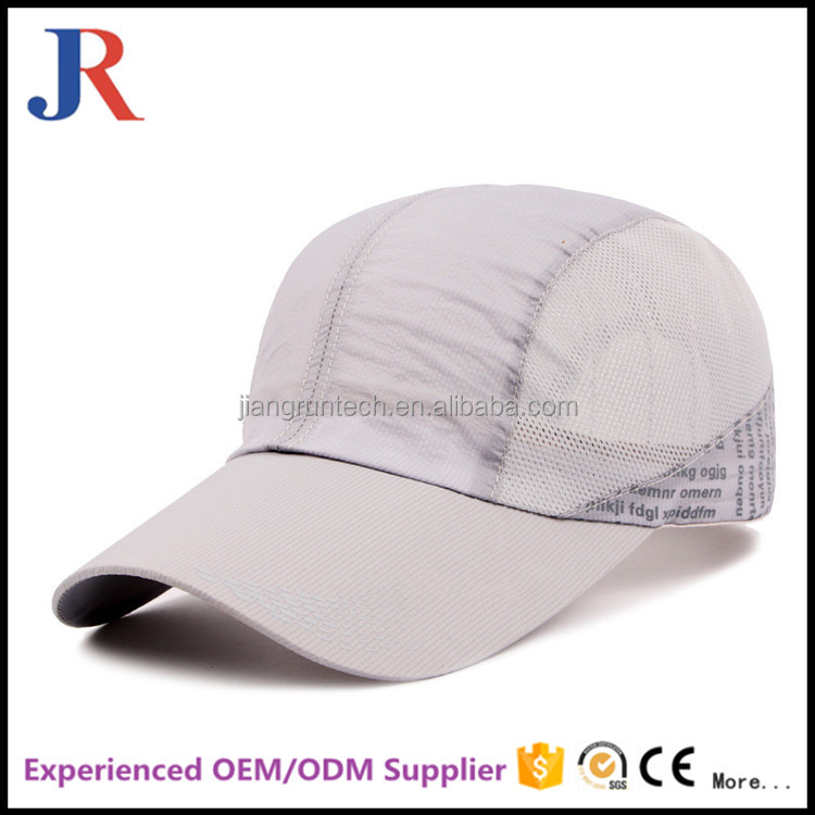 Blank your own logo design flex fit outdoor baseball sports mesh cap