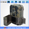 Zstar new hunting products SW0080 full HD 12mp wifi hunting game camera