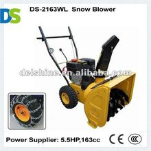 DS-2163WL 5.5HP Gas Snow Thrower