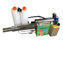 Mini thermal fogger,pulse-jet thermal fog machine for forestry crop protection mini thermal fogger