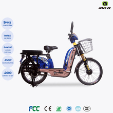 cheap long range Moped Cheap electric bicycle electric scooter made in china