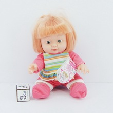 TOYZ 24cm doll toy lovely girl with 6 sound ic 12 pcs in 1 packing