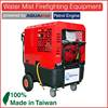 High quality 13HP gasoline power water mist fire fighting protective device