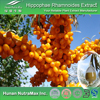 Seabuckthorn Extract,Seabuckthorn Fruit Extract,Seabuckthorn Fruit P.E.