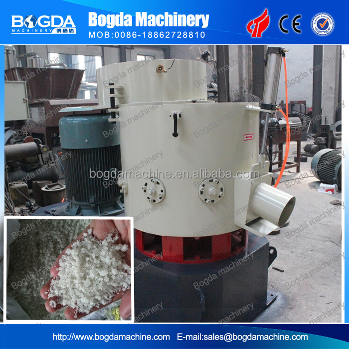 Waste Plastic PE PP Films Agglomerate Granules Making Machine