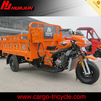 tricycle bike cargo/gasoline motor tricycle/three wheel motor truck