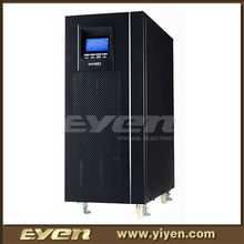 [EYEN] homage pakistan ups recondition ups battery