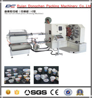 PE PP PET Plastic Cup Offset Printing Machine for cold drinks
