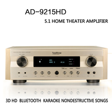 Bluetooth speaker 5.1 Channel home theater power amplifier 5.1 with CD DVD&AUX input