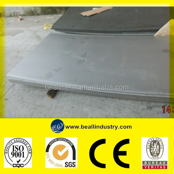 OEM Customize welcome precision metal stamping stainless steel baffle plates