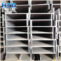 American standard Hot Rolled Mild Steel ASTM H Beam,H iron sizes