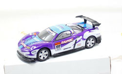Model cars 1/16 scale rc car with 5 channel RC3526899-113