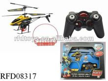 3.5 channel hanging basketball rc helicopter with light