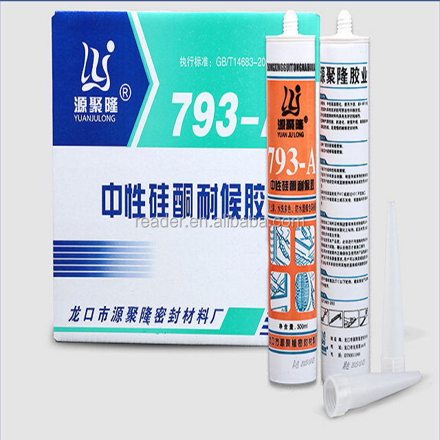 waterproof good quality oem silicone sealant