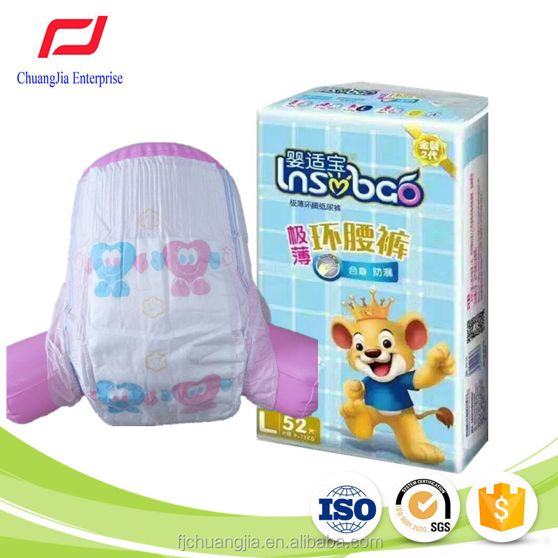 Breathable High Quality cheap wholesale diaper Quanzhou Factory