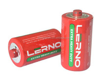 R20 Carbon Dry Cell Battery for toy watch