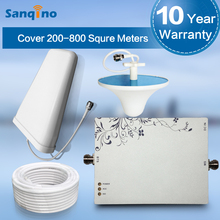 Sanqino Full Kit 1000Sqm Coverage Area,25dBm 75dbi Gain GSM 850MHz Booster/Repeater,MGC UMTS 850MHz Signal Amplifier