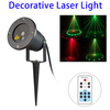 China Supplier LED Christmas Light Outdoor, 12 in 1 Star Motion Laser Light with Remote Control