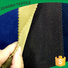 Shaoxing textile High Quality single sided polar fleece winter Garment lining fabric