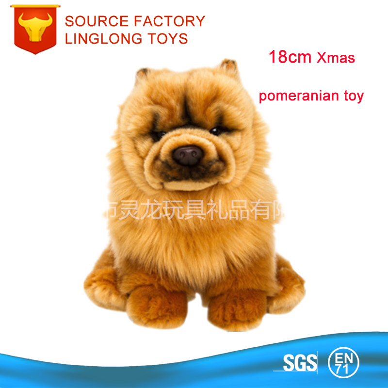 Manufacture Custom Plushies Puppies Toy Yellow Wrinkled Dog Long Hair French Bulldog
