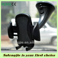 mobile phone car and display holder arm