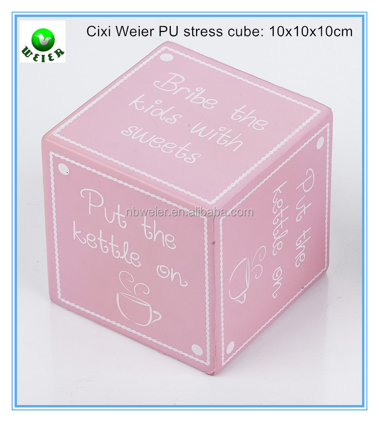 10cm PU foam cube style stress <strong>ball</strong>/soft toy PU stress cube for kids&adults 10cm/soft PU foam anti stress cube 10cm