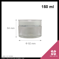 New arrival fantastic product transparent cosmetic cylinder 150ml empty powder case
