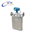 The Stainless Steel Material and Local LCD Display Coriolis Mass Flow Meter