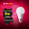 High-end Best Selling Led Motion Sensor Lights Bulb