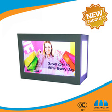 New Edition advertising transparent LCD multi-screen display with videos, pictures, rolling texts product display