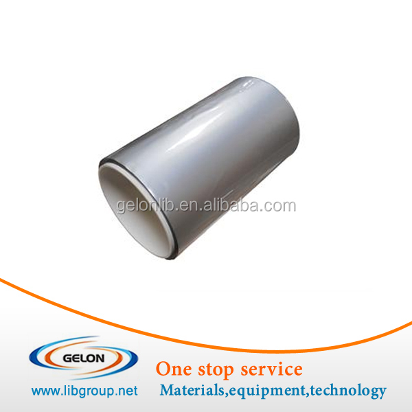 Aluminum Laminated Film for Pouch Cell Case, 400mm W x 7.5 m L, alf-400-7.5M