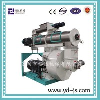 CE certificate compound feed pellet mill