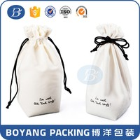 China made cotton pecan packing bag
