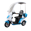Cheap Products Electric Motorcycle 3 Wheel Mobility Scooter For Adults