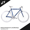 700C CE Approved Single Speed Bike Bicycle Adults Road Bicycle