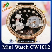Vogue Mini Watch Korea CW1012