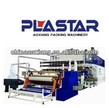 packing machine toilet paper Double layer co-extrusion stretch PE film making machine price